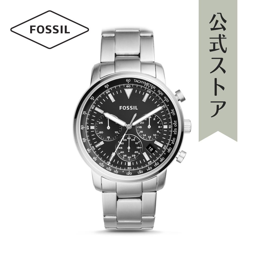 『公式ショッパープレゼント』フォッシル 腕時計 公式 2年 保証 Fossil メンズ グッドウィン クロノ FS5412 GOODWIN CHRONO