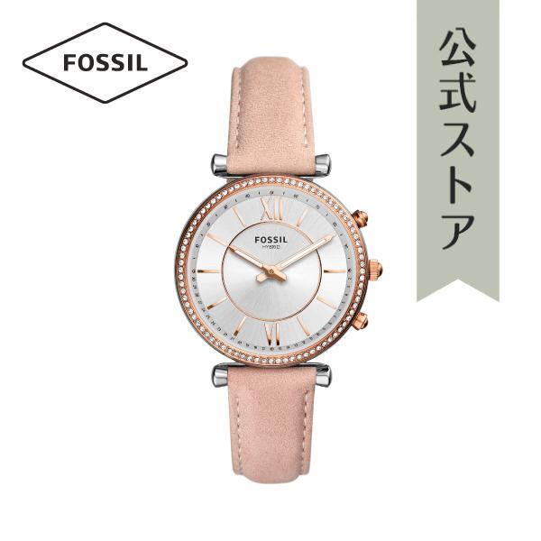『公式ショッパープレゼント』2019 春の新作 フォッシル ハイブリッド スマートウォッチ 公式 2年 保証 Fossil ウェアラブル Smartwatch 腕時計 レディース FTW5039 CARLIE HYBRID 36mm