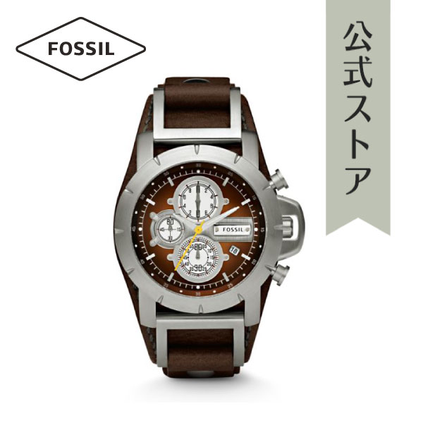 【1日限定!ポイント5倍!】【30%OFF!】フォッシル 腕時計 メンズ Fossil 時計 JR1157 JAKE 公式 2年 保証