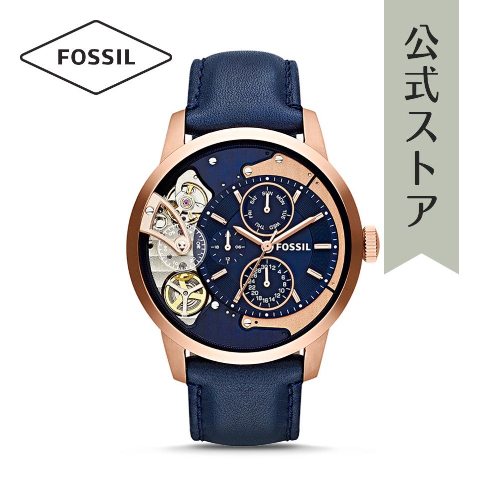 『公式ショッパープレゼント』フォッシル 腕時計 公式 2年 保証 Fossil メンズ タウンズマン ツイスト ME1138 TOWNSMAN TWIST