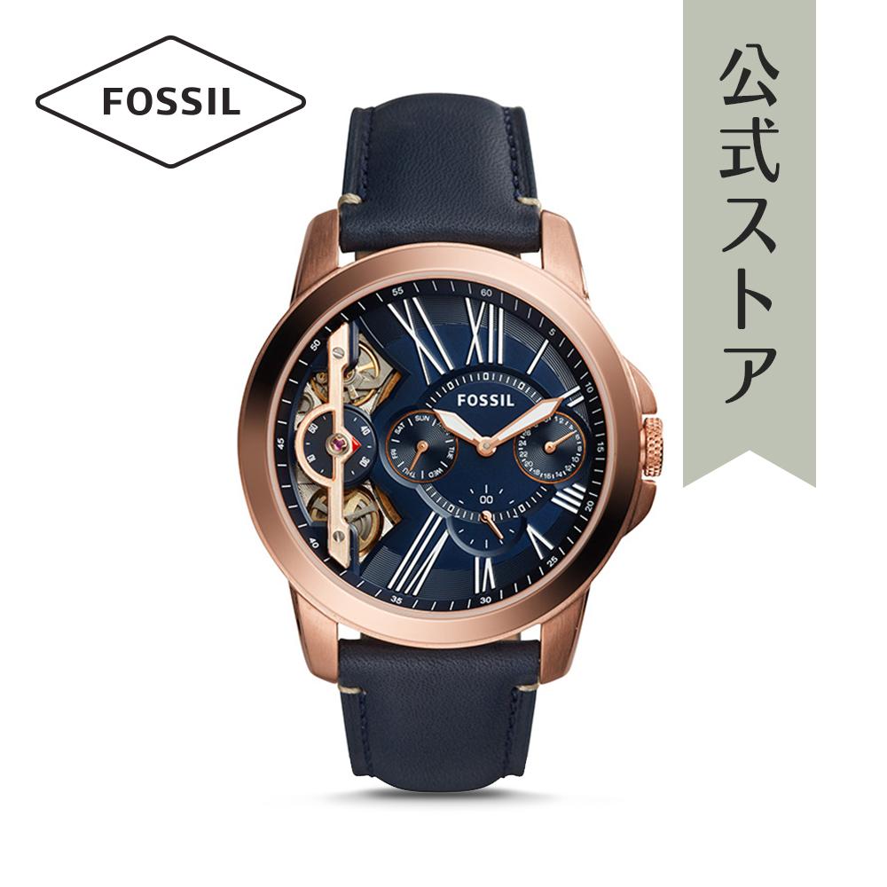 『Fashion week P最大18倍~1/8(火)9:59まで』フォッシル 腕時計 公式 2年 保証 Fossil メンズ グラント ツイスト ME1162 GRANT TWIST