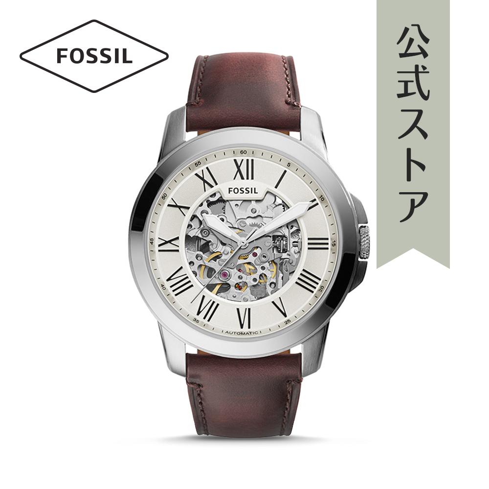 『公式ショッパープレゼント』フォッシル 腕時計 公式 2年 保証 Fossil メンズ グラント オートマチック ME3099 GRANT AUTOMATIC