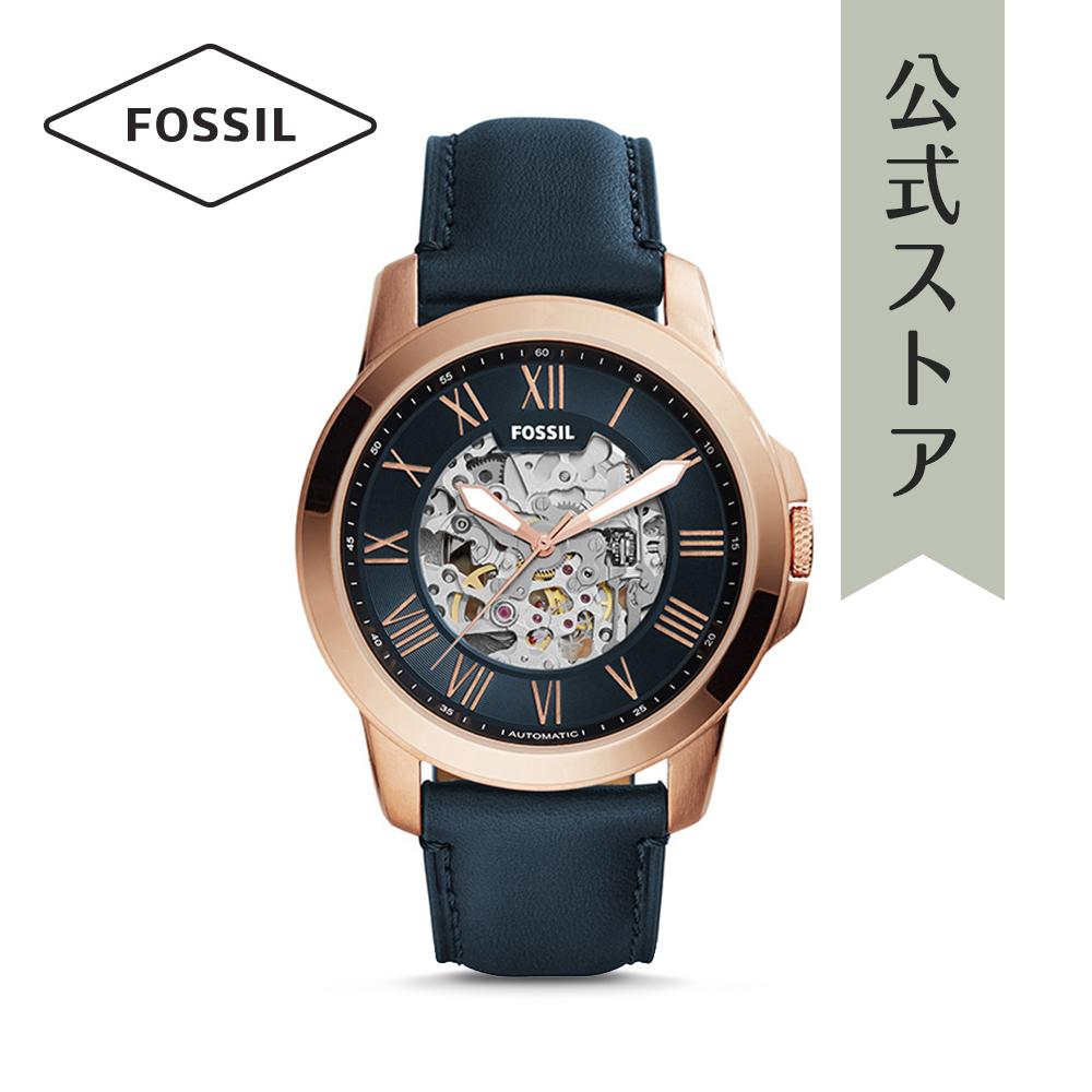 『公式ショッパープレゼント』フォッシル 腕時計 公式 2年 保証 Fossil メンズ グラント オートマチック ME3102 GRANT AUTOMATIC