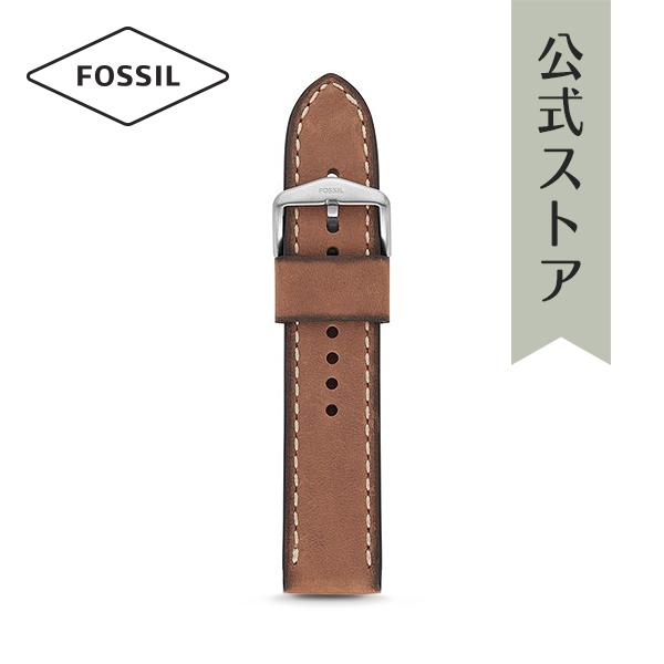 【P最大33倍/22日20:00~26日1:59】2018 冬の新作 フォッシル Fossil 公式ストア 腕時計 ベルト 交換 レザー ウォッチ ストラップ 22MM - ブラウン S221450