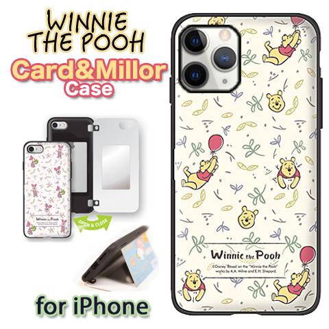 ディズニー pooh スマホカバー ぷー ピグレット WINNIE THE POOH 送料無料 背面手帳型 アイフォン 11 携帯カバー disney スマートフォンケース くまぷー ぷーさん プレゼント se 背面 カード収納 iphone11proケース iphone iPhoneXR iphoneX iphone11 ミラー付 くまのプーさん iphoneXS tpu iPhone8 iPhone8Plus Disney ケース iphoneケース かわいい 『4年保証』 ケ 売り込み