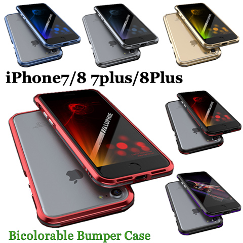 iphone 7 case screw