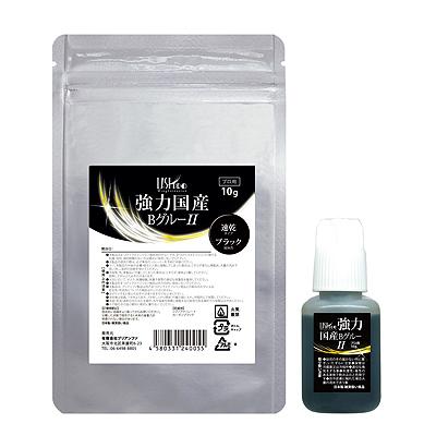 Candy Pocket 強力国産Bグルー2 値下げ 高級品 10g