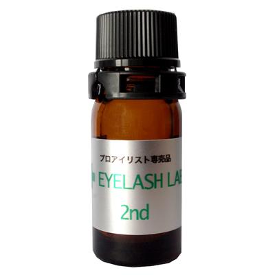 【7Lash】EYELASH LABO 2nd