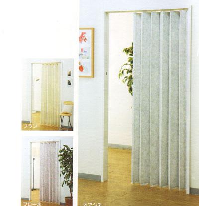 Accordion door width 100 x height 174 cm between partition partition  アコーデオンドア accordion curtains