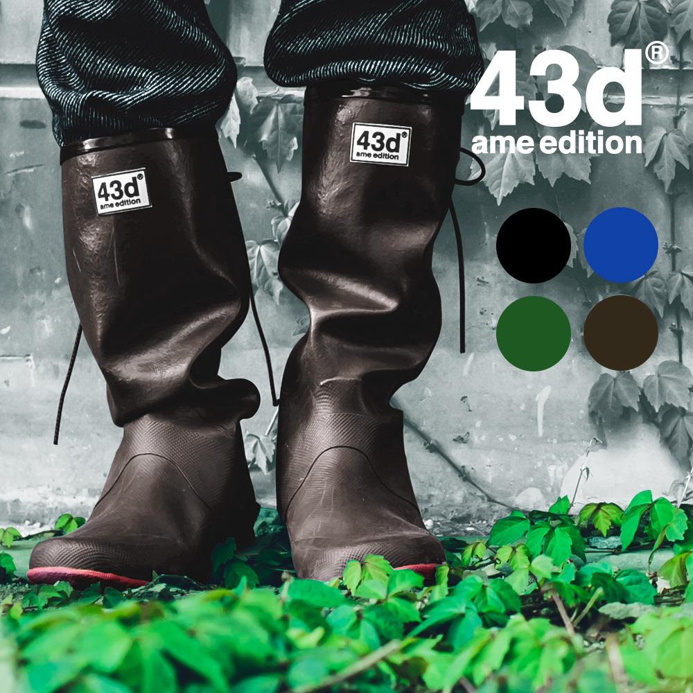 折叠式靴子并且能收藏 43 度靴男士