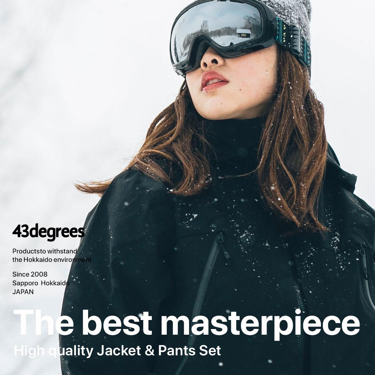 スノーボードウェア レディース ジャケット パンツ 上下 セット スキーウェア 43DEGREES 新作 スノボウェア スノーボード ウェア スノボ スノボー ウエア レディース Peak Jacket & Hang Pants 2017-18 送料無料