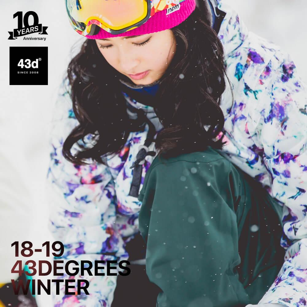 【完売色再入荷】スノーボードウェア 43DEGREES スキーウェア 上下セット レディース 2018-2019モデル 新作 パターンジャケット+ストレッチ ビブパンツ セット スノボウェア スノーボード ウェア ボードウエア 送料無料