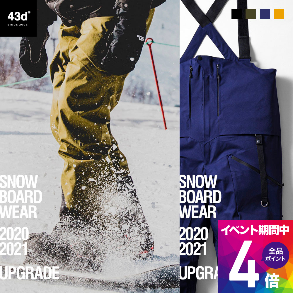 好評につき再入荷 送料無料 コスパ最高 アップグレードした高機能スノーボードウェア スキーウェア 気の利いた機能満載 他では買えない完全オリジナル パンツ単品 43DEGREES スノーボードウェア メンズ パンツ ビブパンツ ウェア Hang スノボウェア スノーボード Pants 単品 ウエア 訳あり商品 2020-21モデル スノボ スノボー スキー [再販ご予約限定送料無料]