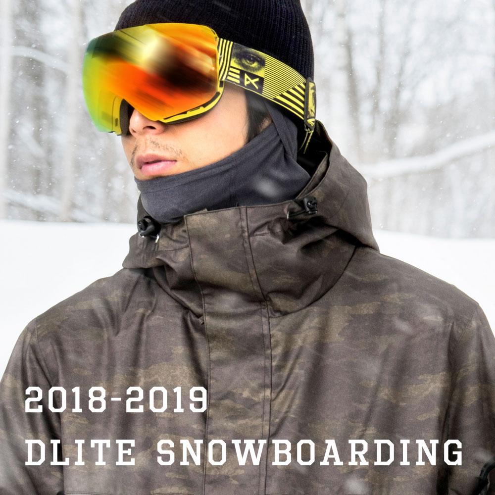 スノーボードウェア メンズ スキーウェア 上下 セット DLITE 新作 スノボウェア スノーボード ウェア スノボ ボード ウェア 大きいサイズ 18-19 送料無料
