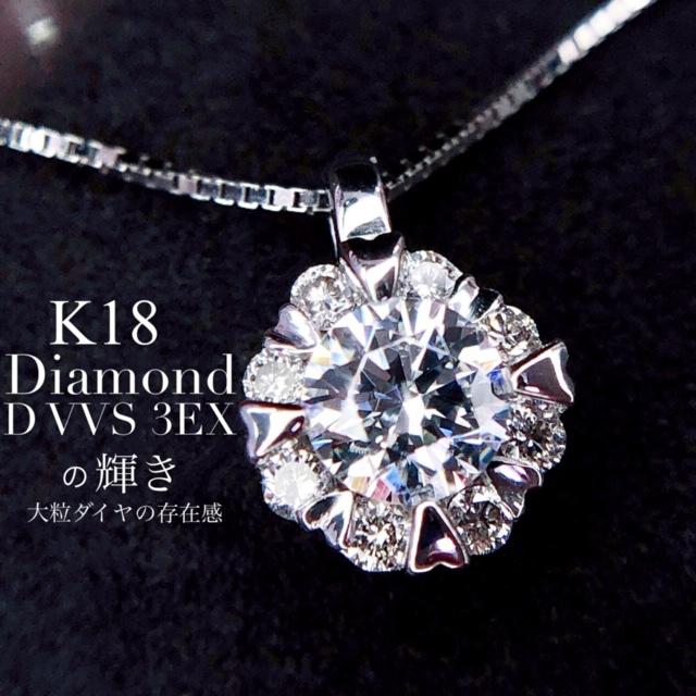 [気に入らなければ返品可能] K18 ダイヤモンド ネックレス ペンダント 一粒 にみえる 鑑別書付 YG PG YG 18金 ハート スワロフスキー ジルコニア 誕生日
