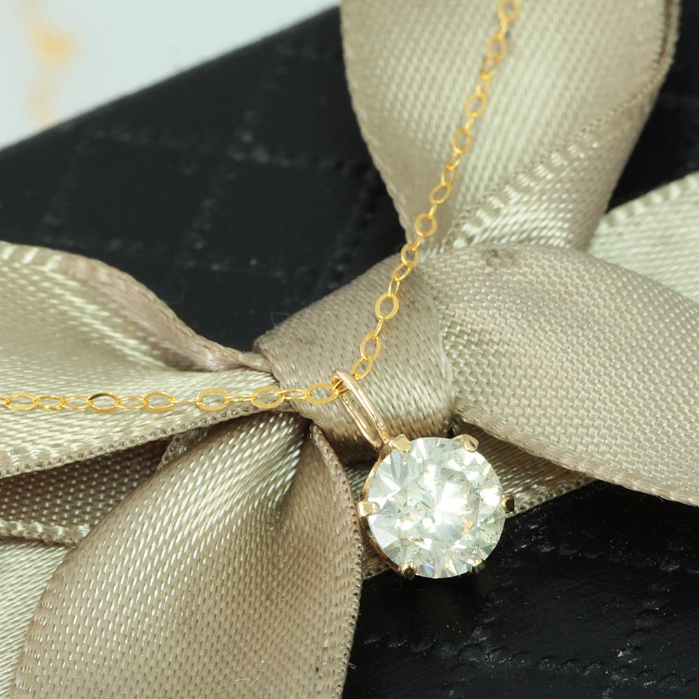 【鑑定書付】 0.7ct L SI-2 Good ダイヤモンド K18 イエローゴールド YG ペンダント ネックレス 4月誕生石// 【コンビニ受取対応商品】