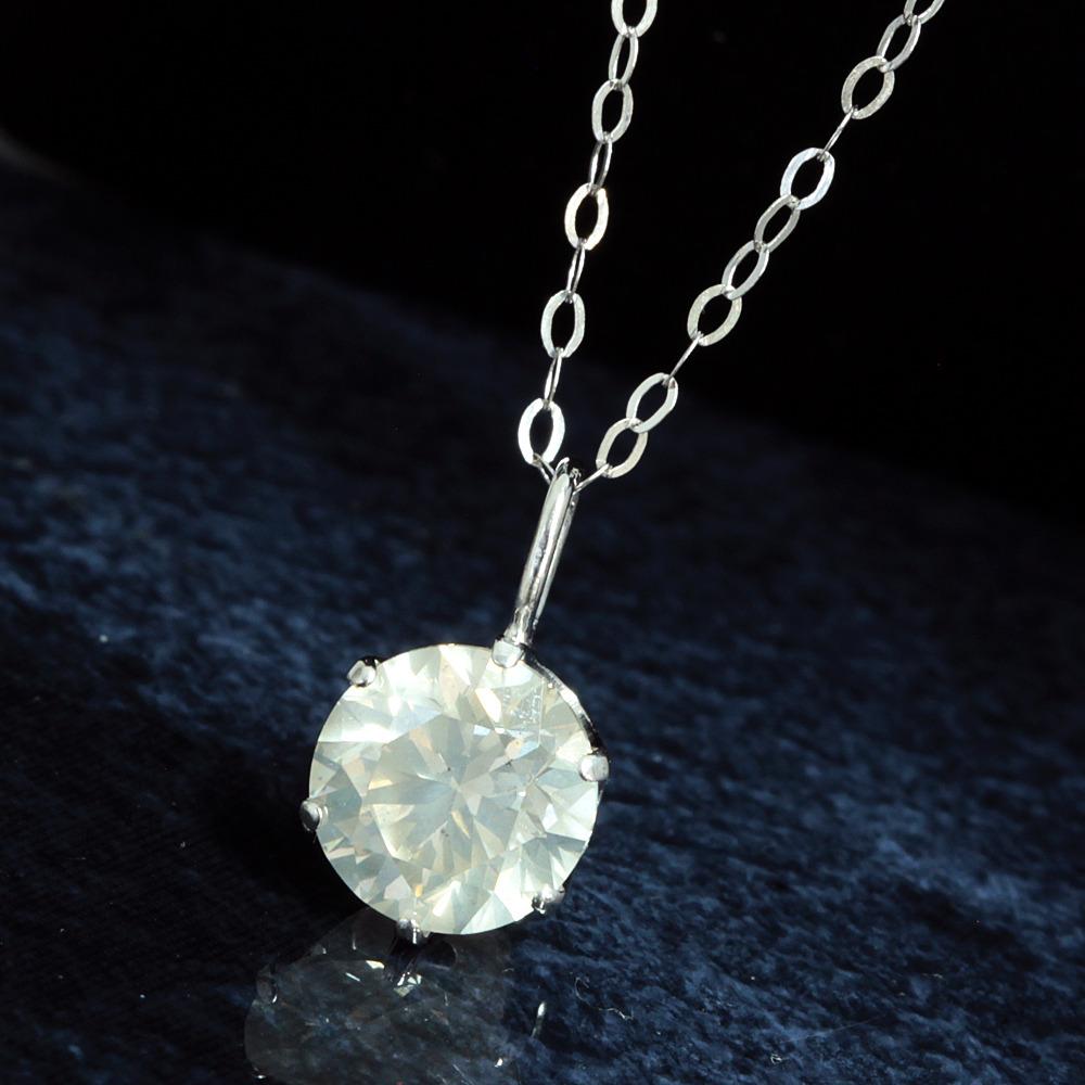 【鑑定書付】 0.8ct K SI-2 Good ダイヤモンド K18 ホワイトゴールド WG ペンダント ネックレス 4月誕生石// 【コンビニ受取対応商品】