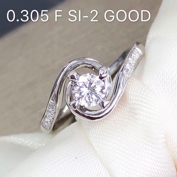 【在庫処分値下げ】 【鑑定書付】0.3ct F SI-2 Good ダイヤモンド K18 ホワイトゴールド リング 指輪 4月誕生石// 【コンビニ受取対応商品】