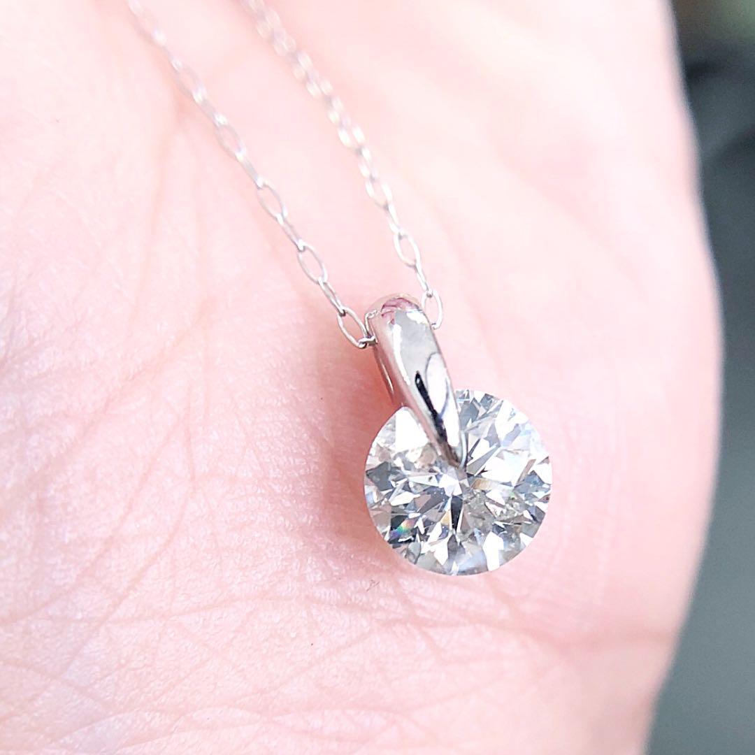 【在庫処分値下げ】 【鑑定書付】1ct H I-1 Good ダイヤモンド Pt900 プリンセス ペンダント ネックレス 4月誕生石// 【コンビニ受取対応商品】