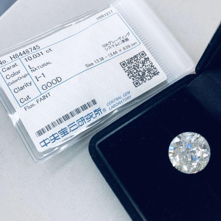 【中央宝石研究所鑑定書付】超大粒 10ct L I-1 Good ダイヤモンド ルース
