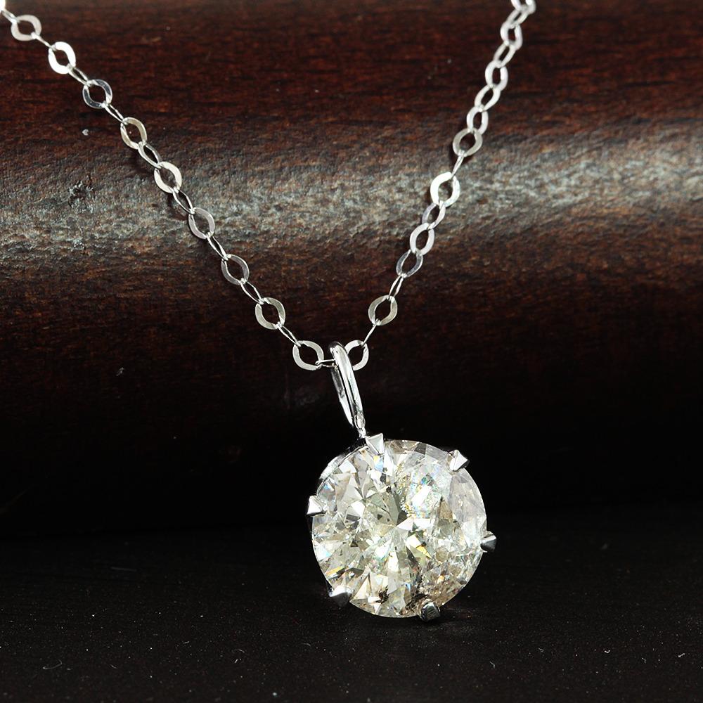 【鑑定書付】ダイヤモンド 1.5ct GOOD K18 ホワイトゴールド ペンダント ネックレス 4月誕生石// 【コンビニ受取対応商品】