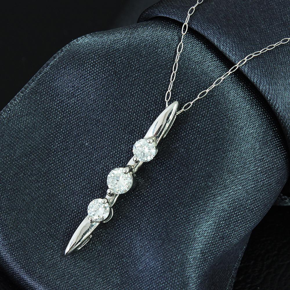 【鑑別書付】0.5ct ダイヤモンド Pt900 プラチナ トリロジー ペンダント ネックレス 4月誕生石
