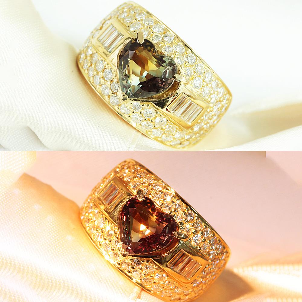 【中宝鑑別書付】 2ct アレキサンドライト 2ct ダイヤモンド K18 イエローゴールドリング 指輪// 【コンビニ受取対応商品】