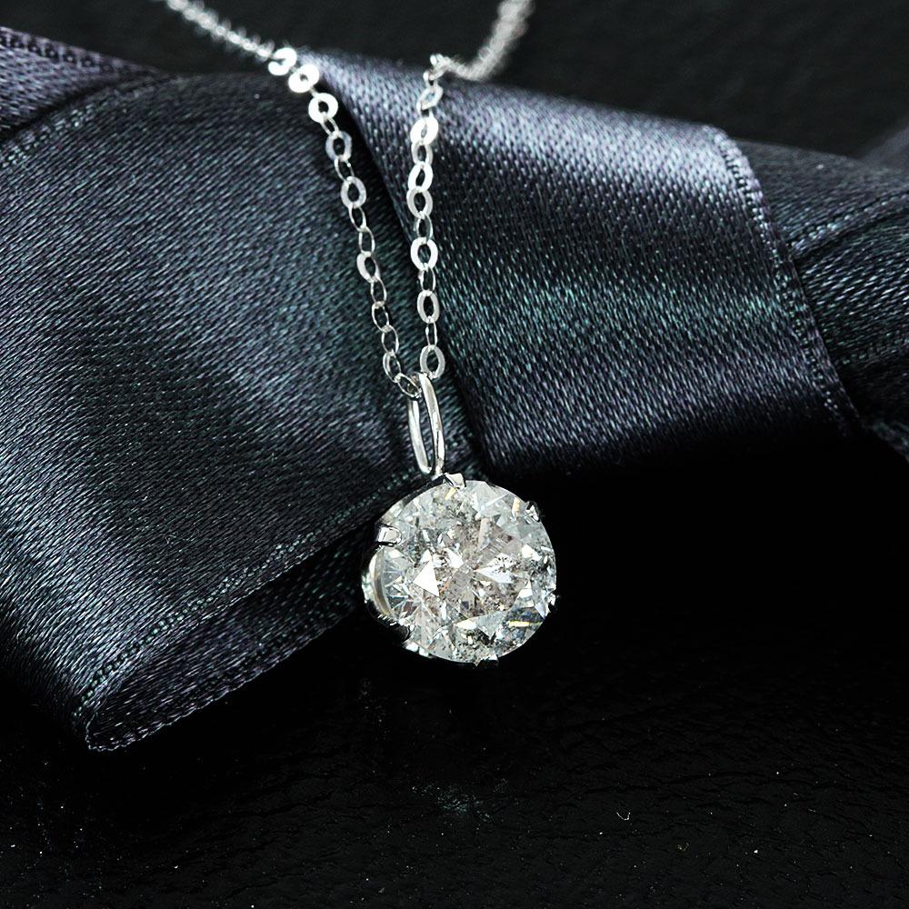 【鑑定書付】ダイヤモンド 0.9ct Gカラー K18 ホワイトゴールド ペンダント ネックレス 4月誕生石// 【コンビニ受取対応商品】