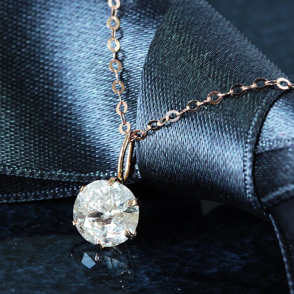 【鑑別書付】 0.5ct ダイヤモンド K18 ピンクゴールド ネックレス ペンダント 4月誕生石//