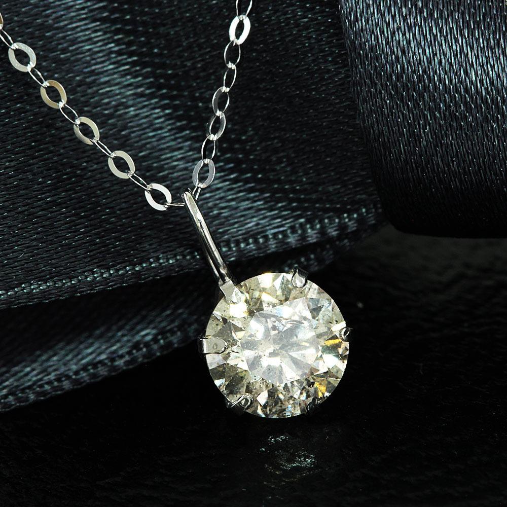 【鑑別書付】0.5ct ダイヤモンド K18 ホワイトゴールド ペンダント ネックレス 4月誕生石//
