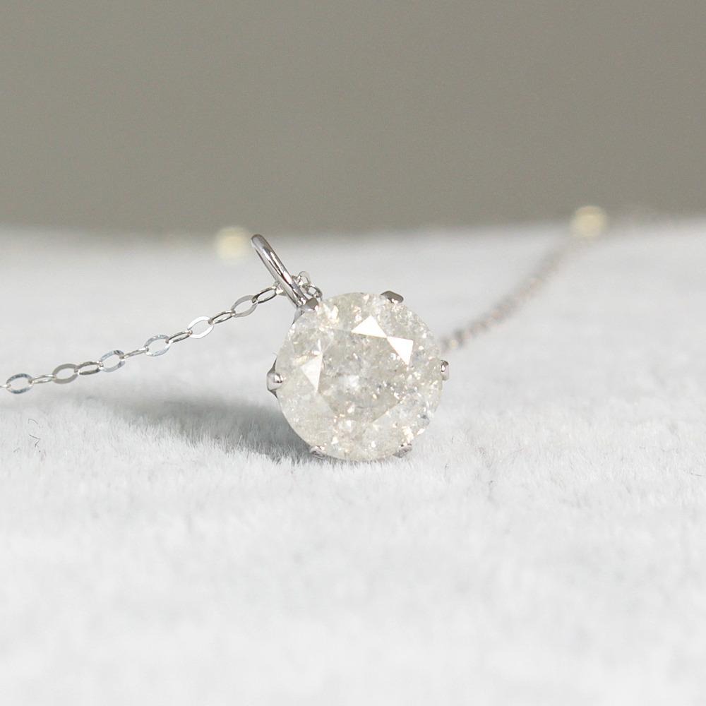【鑑定書付】 1.6ct Hカラー ダイヤモンド Hカラー K18 WG ペンダント ネックレス 4月誕生石// 【コンビニ受取対応商品】