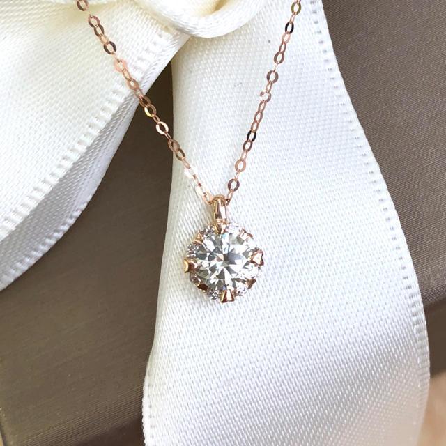 天然 ダイヤモンド ネックレス ペンダント 一粒 SIクラス 0.3ct K18PG 18金 ハート爪 4月誕生石鑑定書付 【コンビニ受取対応商品】