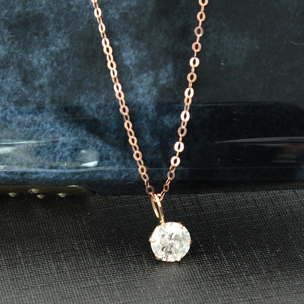 天然 ダイヤモンド ネックレス ペンダント 一粒 0.4ct K18PG 18金 ピンクゴールド 4月誕生石 鑑定書付 【コンビニ受取対応商品】