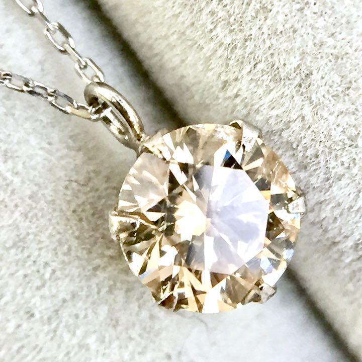 【鑑定書付】0.7ct SI-1 V.L.Brown ダイヤモンド Pt900 プラチナ ペンダント ネックレス 4月誕生石