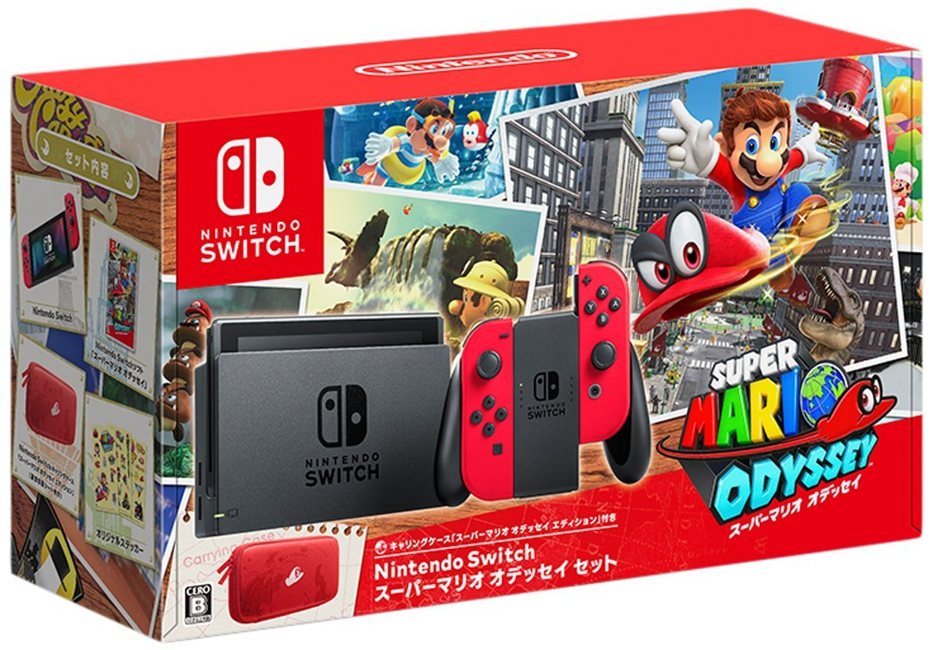 Nintendo Switch Super Mario Odyssey Set Is With A Carrying Case Super Mario Odyssey Edition