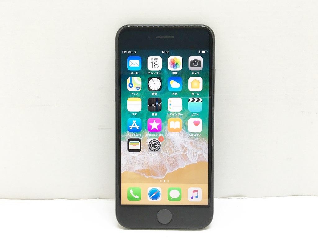 SoftBank iPhone7 128GB 利用制限【 △ 】 MNCK2J/A A1779 ブラック iPhone本体【中古】【iPhone】【鈴鹿 専売品】【105-190218-01HS】