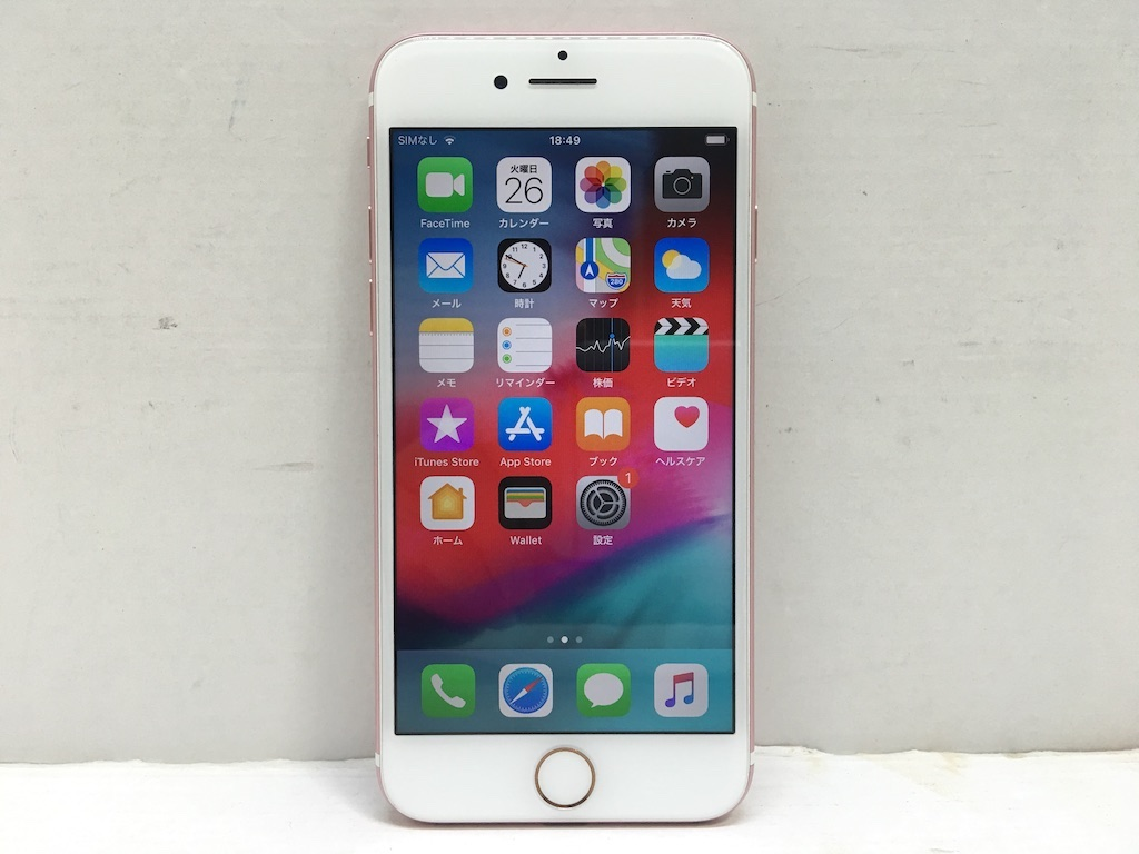 docomo iPhone7 128GB 利用制限【 △ 】 MNCN2J/A A1779 ローズゴールド iPhone本体【中古】【iPhone】【鈴鹿 専売品】【105-190326-01HS】