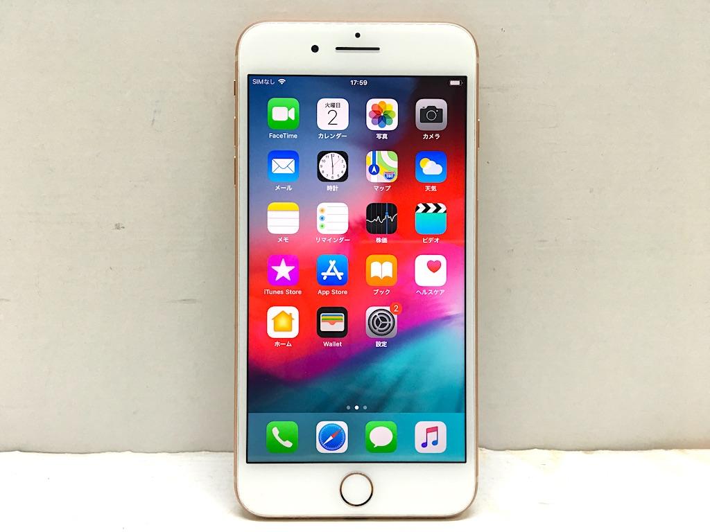 SoftBank iPhone8 Plus 64GB 利用制限【 △ 】 MQ9M2J/A ゴールド iPhone本体【中古】【iPhone】【鈴鹿 専売品】【105-190402-01HS】