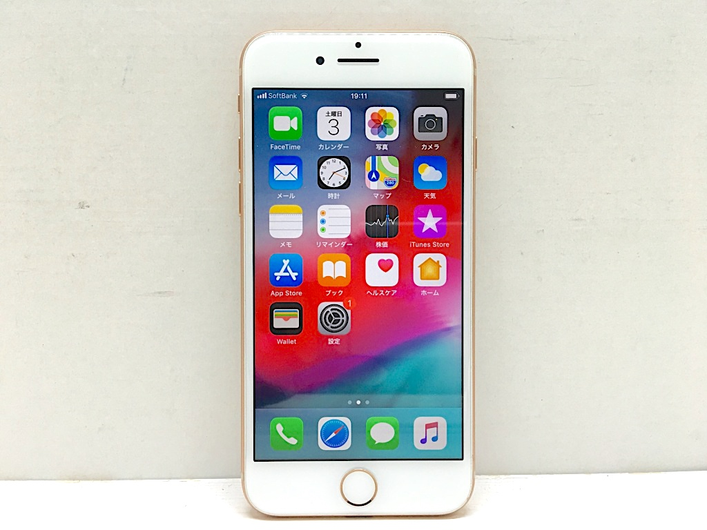 SoftBank iPhone8 ゴールド 64GB MQ7A2J/A A1906 利用制限【 △ 】 iPhone本体【中古】【iPhone】【鈴鹿 専売品】【105-190803-01HS】