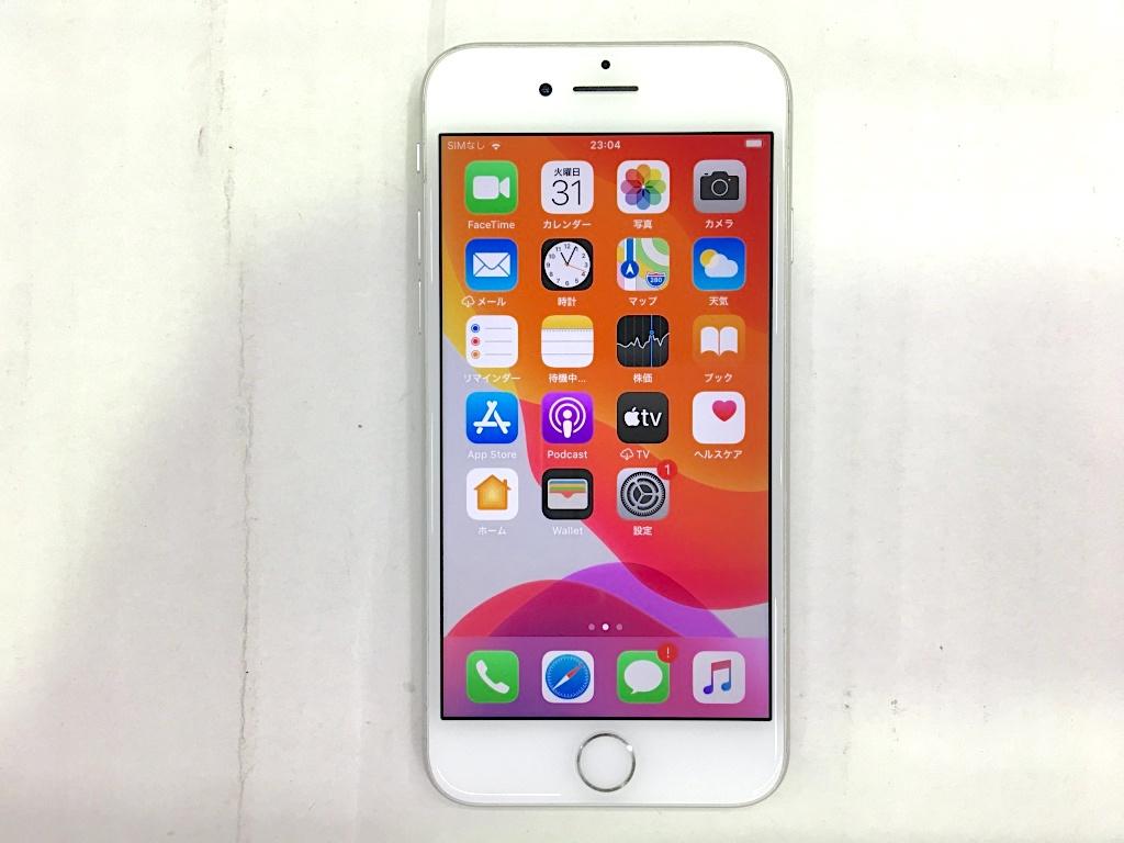 大切な docomo Apple iPhone8 A1906 シルバー 64GB MQ792J/A 利用制限【 A1906 iPhone8 利用制限【 △】 iPhone本体【】【iPhone】【鈴鹿 専売品】【105-200331-01HS】, ソファ座椅子専門店 白鶴:408432fa --- delipanzapatoca.com