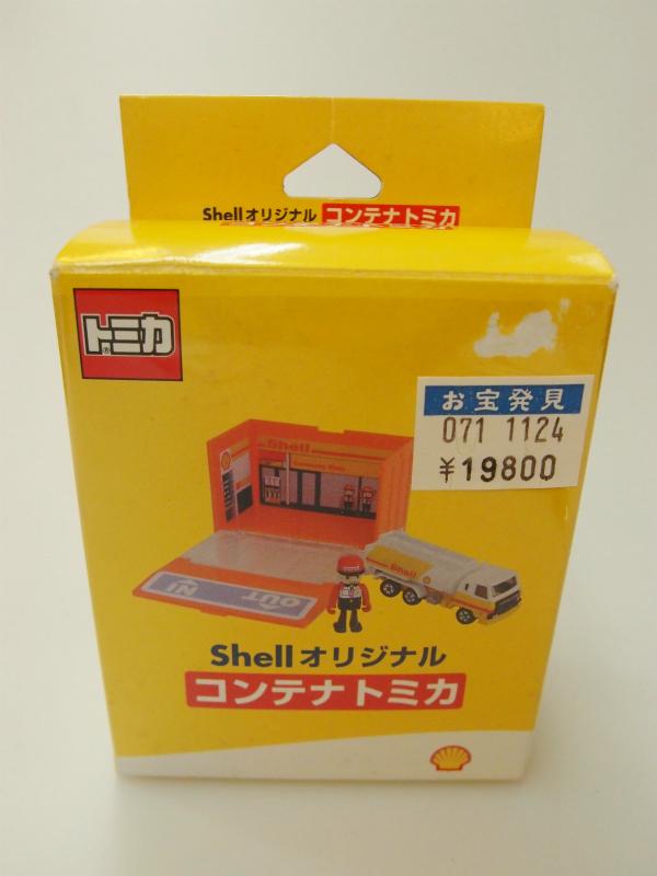 【開封済】 shell オリジナル コンテナ トミカ 【中古】【ミニカー】【鈴鹿 併売品】【0710580BS】