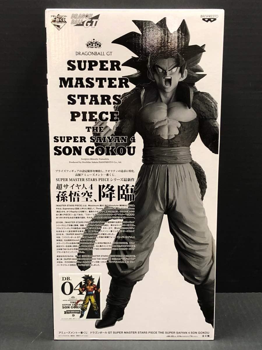 アミューズメント一番くじ ドラゴンボールGT SUPER MASTER STARS PIECE THE SUPER SAIYAN 4 SON GOKOU TWO DIMENSIONS賞 DB.04【中古】【フィギュア・ブリスター】【鈴鹿 併売品】【065-180827-01SS】