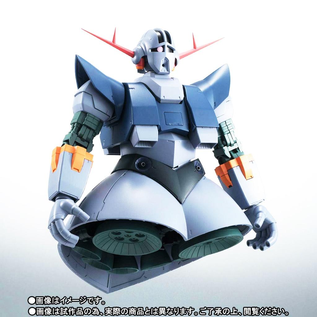 ROBOT魂 SIDE MS MSN-02 ジオング ver. A.N.I.M.E. ガンダム プレバン 【中古】【フィギュア・ブリスター】【鈴鹿 併売品】【065-190108-03JS】
