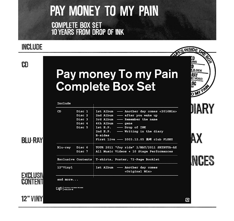 Pay money To my Pain -L- (生産限定) 【中古】【邦楽CD】【鈴鹿 併売品】【015-190421-01BS】