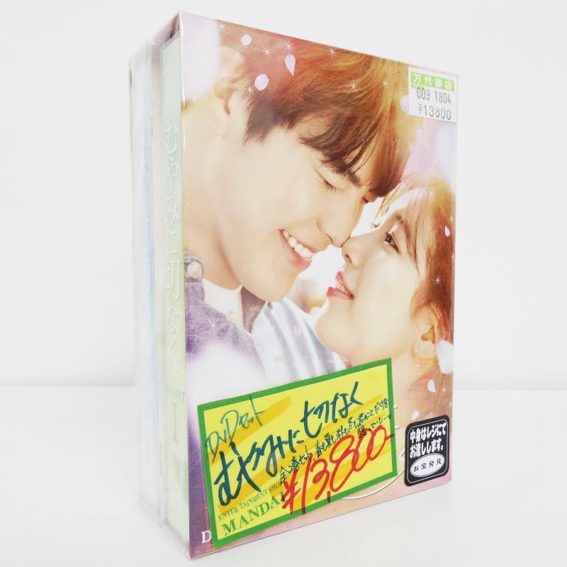 むやみに切なく DVD-SET 全2巻セット 【中古】【洋画DVD】【鈴鹿 併売品】【009-180705-02BS】