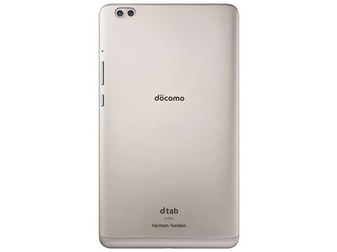 docomo Huawei d-tab Compact d-02K 利用制限【 △ 】 カラー:ゴールド android【中古】【タブレット】【四日市 専売品】【097-190602-01eh】