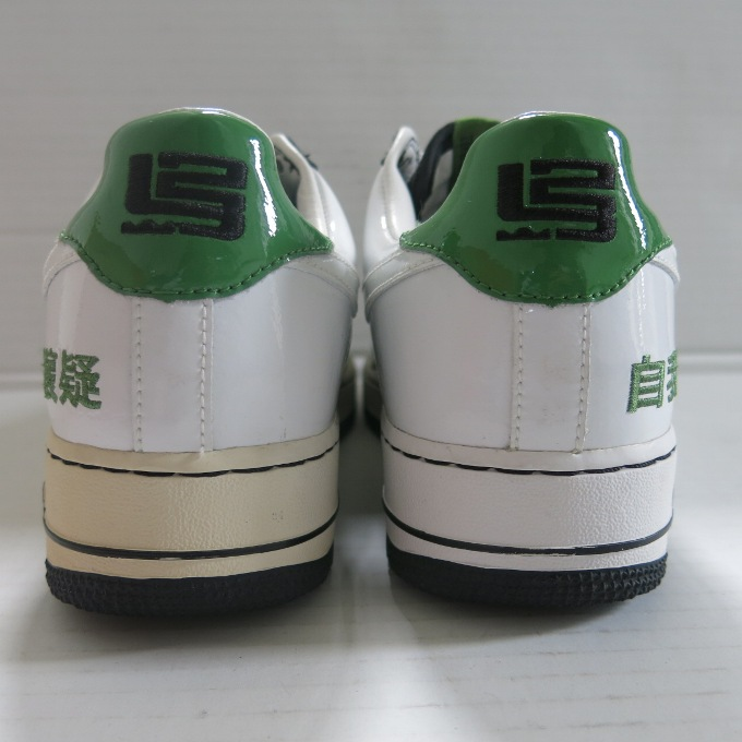 2005 Nike Air Force 1 Lebron James Chamber of Fear