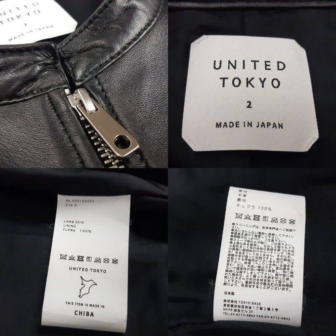UNITED TOKYO LAMB LEATHER JACKET ユナイテッドトウキョウ ラムレザー シングルライダース ジャケット 406152001 ブラック サイズ 2 125 DM四日市 併売品125 200117 14USHyYbfg76v