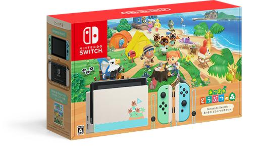 Nintendo Switch あつまれ どうぶつの森 セット 任天堂 スイッチ 【未使用】【Switch本体】【四日市 専売品】【062-200319-01Ph】