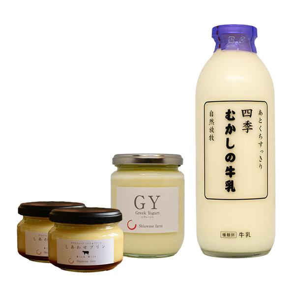 しあわせ牧場のグラスフェッドミルクを堪能できるアソートセット ウシミルク うしミルク 感謝価格 牛ミルク 牛乳 ペットミルク 生乳 グラスフェッドミルク アソートセット 四季むかしの牛乳x1 GYプレーンx1 しあわせプリンx2 ゴートミルク 国産 プリン ヤギミルク 山羊ミルク ビン牛乳 瓶牛乳 ゴート ウシ オンライン限定商品 ミルク やぎミルク